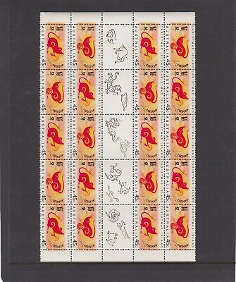 CHRISTMAS IS  1996  Year of the RAT Complete illustrated GUTTER strip of 20  MNH
