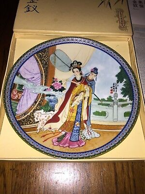 """""""Yuan-Chun"""" Imperial Jingdezhen Porcelain Plate #2 Beauties of the Red Mansion"""