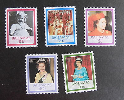 Bahamas 1986 Queen's 60th Birthday MNH UM unmounted mint