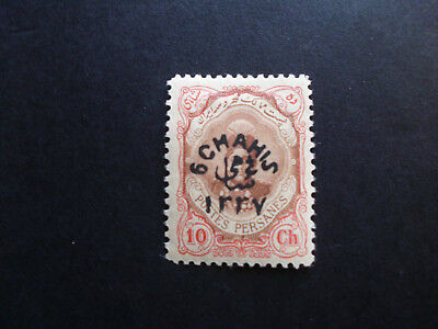 Persia/Persien/Perse/Persian1918, 6 ch on 10 ch Mint Signed Mr.Sadri Middle East