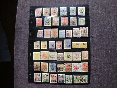 Persia/Persien/Perse/Persian  LOT Many Stamps with GUM 3 SCANS!!! Middle East
