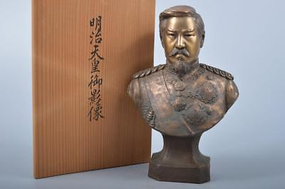 K844: Japanese Copper His Majesty the Emperor STATUE sculpture w/signed box