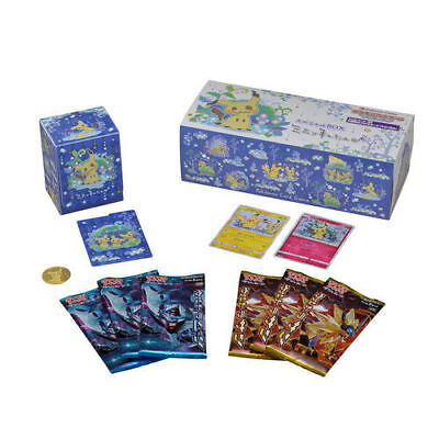 Pokemon Card Game Sun & Moon Special Box Mimikyu JAPAN OFFICIAL IMPORT