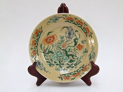 Antique Chinese Porcelain Famille Verte Enamel Plate Kangxi Mark And Period Qing