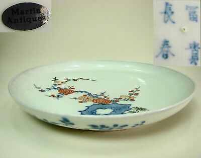 ANTIQUE CHINESE 18th/19th C BLUE AND FAMILLE ROSE PORCELAIN PLATE MARK 富贵長春