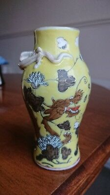 Antique 19Th C. Chinese Famille Jaune Small Vase With Dragon Etc.