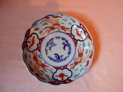 HAND PAINTED JAPANESE IMARI PLATE WITH SCALLOPED  EDGES 8 1/2 INCH No5
