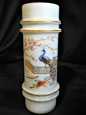 Oriental Styled Light Blue  Ring Vase W/ Peacock & Gold Detail-  Mt Washington ?