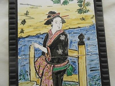 Vintage Hand Painted Tile Chinese Woman Figure Signed Ethel Chong..