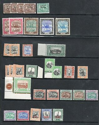 Sudan Small Collection On Hagner Sheet Inc 5P Control Marginal - Mint
