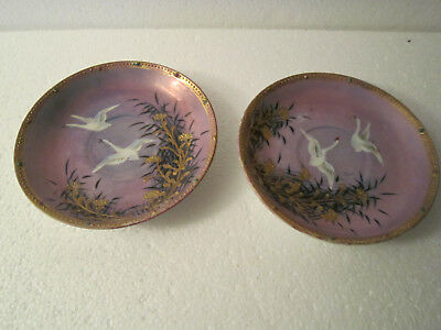 Two Vintage Made In Japan Hand Painted Small Dishes