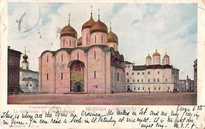 Moscow Russia Cathedral Exterior View Antique Postcard J74348