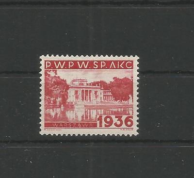 Poland,1936,proof withe a date 1936 in the right corner(3)