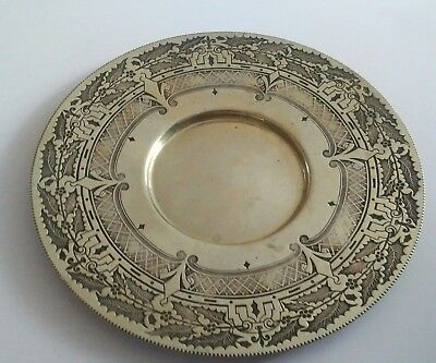 Vintage Silver Plated E.P Bowl Dish Sheffield England
