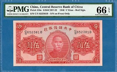 China, Central Reserve Bank, 5 Yuan, 1940, Gem UNC-PMG66EPQ, P-J10e