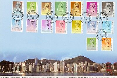 Hong Kong, First Day Cover, Rare Cancels, 1992, Large,  Last Day Of Issue
