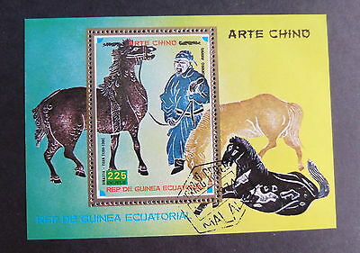 Equatorial Guinea 1974 Chinese Art Horse MS miniature CTO used