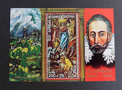 Equatorial Guinea El Greco paintings  Art MS miniature sheet CTO  used