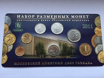 Rare Russian Mint Set 2011, Special Token , Only 2000 Was Minted, Sealed By Mint