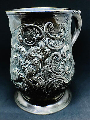 Solid Silver Antique tankard 1765 and the maker is BM