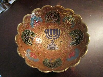 Cloisonne Bowl Made In Israel Marked Jerusalem Heavily Decorated