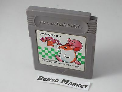 Hoshi No Kirby 2 Kyrby's Dream's Land Dmg-Akbj Nintendo Game Boy Jap Giapponese