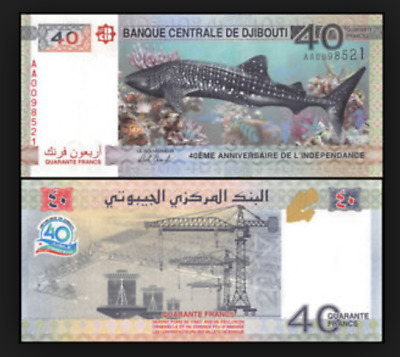 Djibouti 40 Francs, 2017, P-NEW, UNC, Anniversary of Independence
