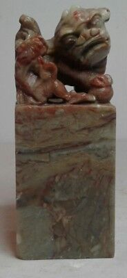 "Nice Antique Chinese Foo Dog Carved Jade Stone Chop 3.5"" Amazing Detail"