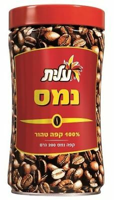 "Elite 200g / 7oz Instant Coffee ""Café Names"" - Kosher & Made In Israel NEW DATE"