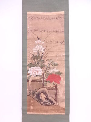 3451840: Japanese Wall Hanging Scroll / Hand Painted Peony