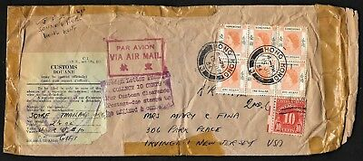 Hong Kong Airmail Cover Block of Six Stamps, Douane Label, US Postage Due 1954