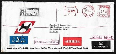 Hong Kong Registered Aimail Express Label Meter Cover Tsim Sha Tsui to USA 1977
