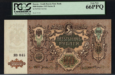 "T PK S419d 1919 RUSSIA SOUTH 5000 RUBLES ""99 YEARS OLD NOTE"" PCGS 66 PPQ GEM NEW"