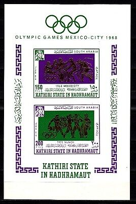Aden-Kathiri, Mi cat. 183, BL17 B. Summer Olympics IMPERF s/sheet.  Cat. 75.00