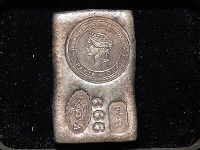 Queen Victoria Hong Kong Shanghai Specie Office Silver Bar 4.03 ozt RARE