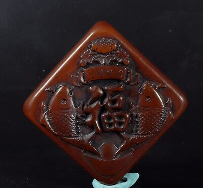 Chinese Shoushan Stone carved Seal with box