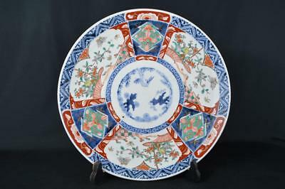 K1466: Japanese XF Old Imari-ware Colored porcelain BIG ORNAMENTAL PLATE/Dish