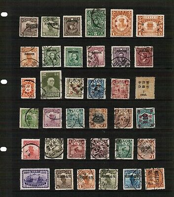 China mixed selection of stamps