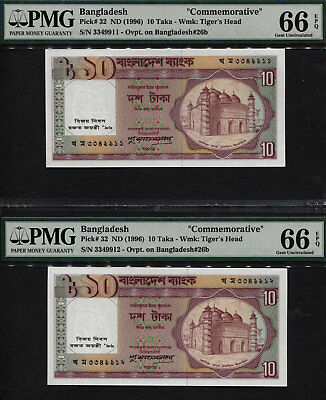 Tt Pk 32 Nd(1996) Bangladesh 10 Taka Commemorative Pmg 66Q Sequential Set Of Two