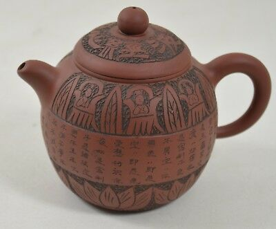 Vintage Chinese Clay Teapot Small Brown Character Inscribed Tea Pot