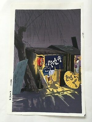 Japanese SignedNight Street Scene Buildings Painting Picture Woodblock