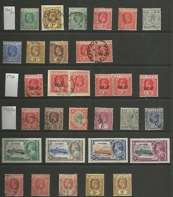 St Lucia Mint And Used Gv Selection Inc Silver Jubilee Set,see Scans