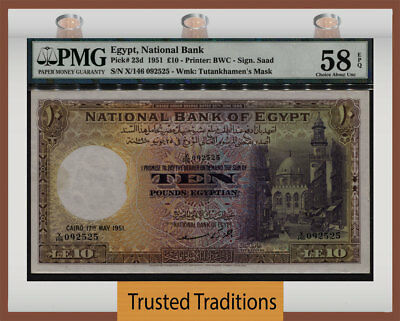 "TT PK 23d 1951 EGYPT 10 POUNDS ""MOSQUE OF SULTAN"" PMG 58Q RARE A. SAAD SIGN.!"