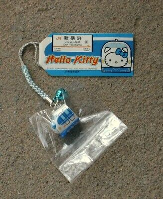 Sanrio HELLO KITTY Shin Yokohama Train w/Face STRAP with Bell, New with Tag
