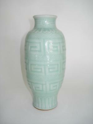 Fine Antique Chinese Porcelain Carved Celadon Vase Qianlong Mark & Period