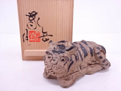 3453421: Japanese Tea Ceremony / Kogo (Incense Container) / Tiger / Artisan Work