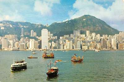 Hong Kong Central District Panorama Waterfront Vintage Postcard K86481