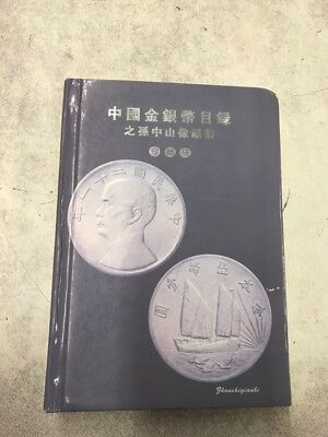 Chinese Coin Book