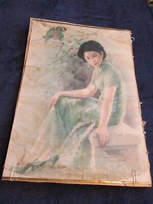 Japanese Lady With Parrot! Vintage Print! Beautiful!