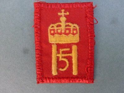 Green Howards Regiment King Haralds Company cloth patch